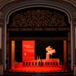 Auditorio Teatro A Fundación