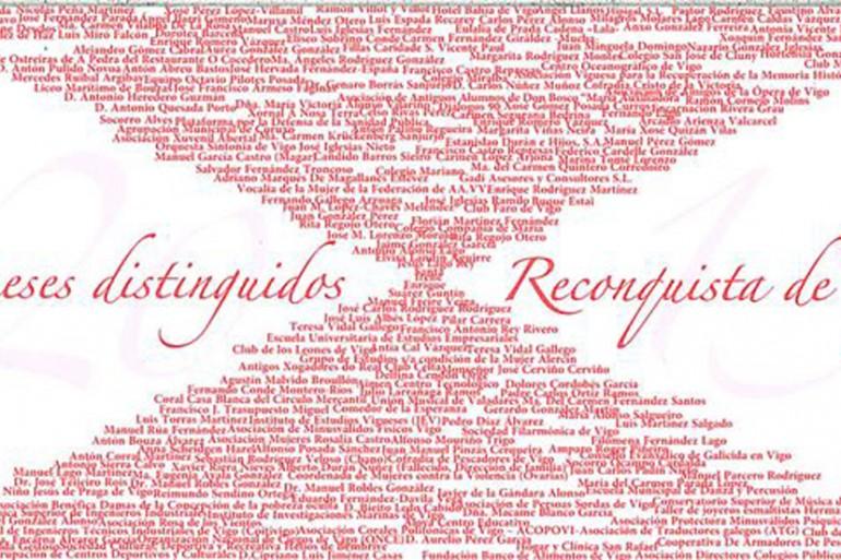 Reconquista 2013, nomeamento Vigueses Distinguidos e Medalla da Cidade - slide 1